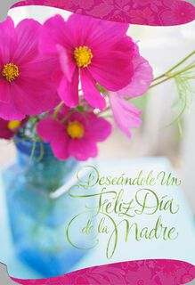 Pink Blossoms Spanish-Language Mother's Day Card,