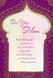 Thank You for Your Love Rosh Hashanah Card for Mom,