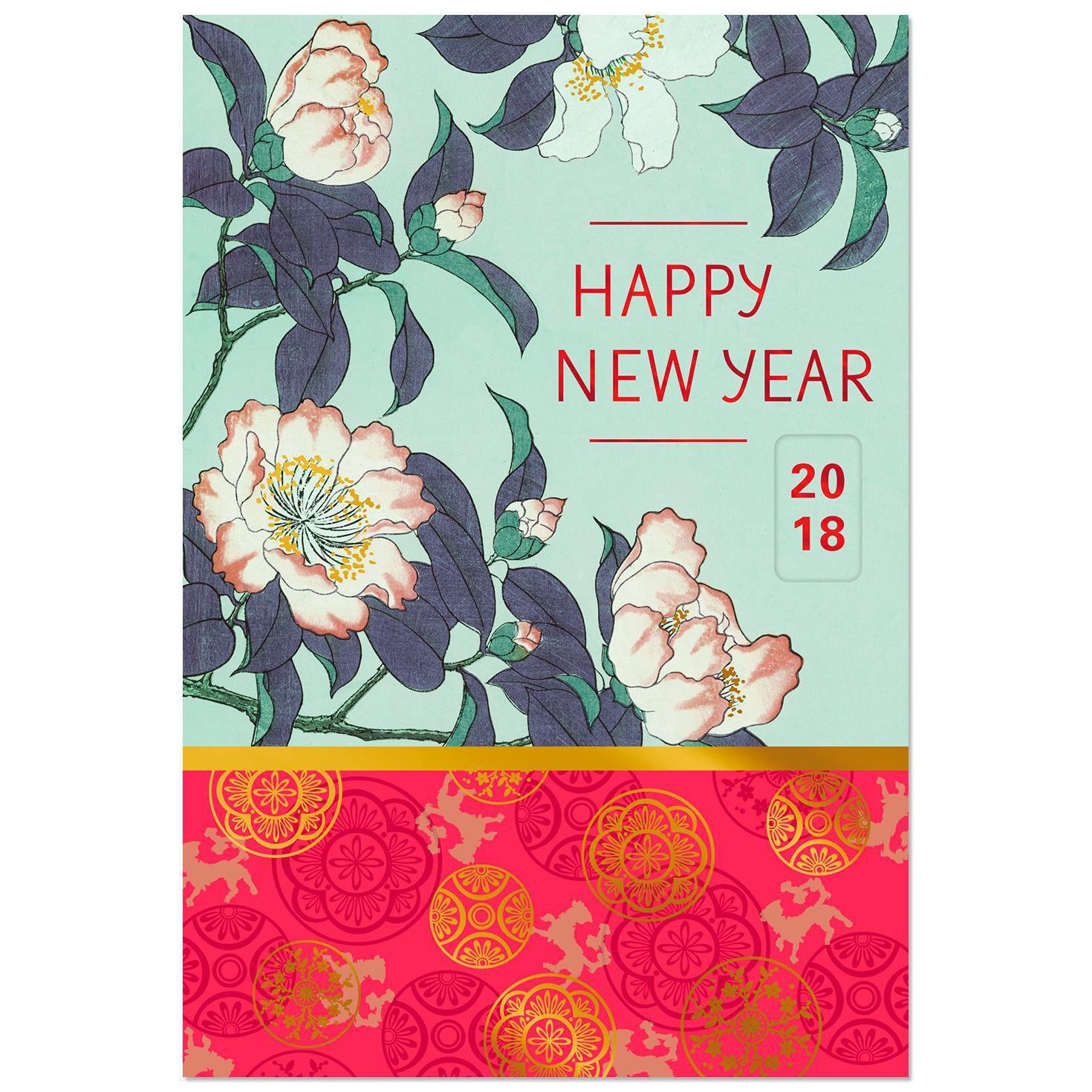 Magnolias 2018 Lunar New Year Card Greeting Cards Hallmark