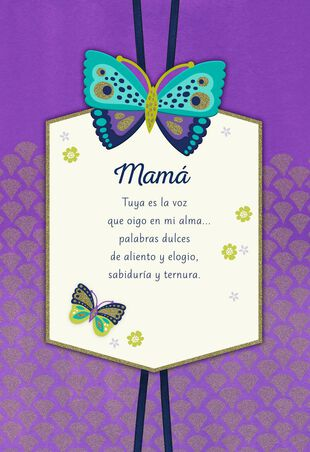Your Voice Spanish Language Birthday Card For Mom