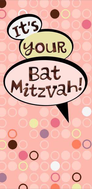 Pink Circles Bat Mitzvah Congratulations Money Holder Card