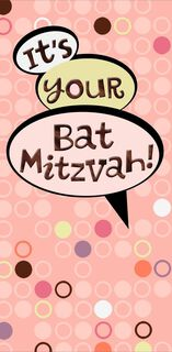Pink Circles Bat Mitzvah Congratulations Money Holder Card,