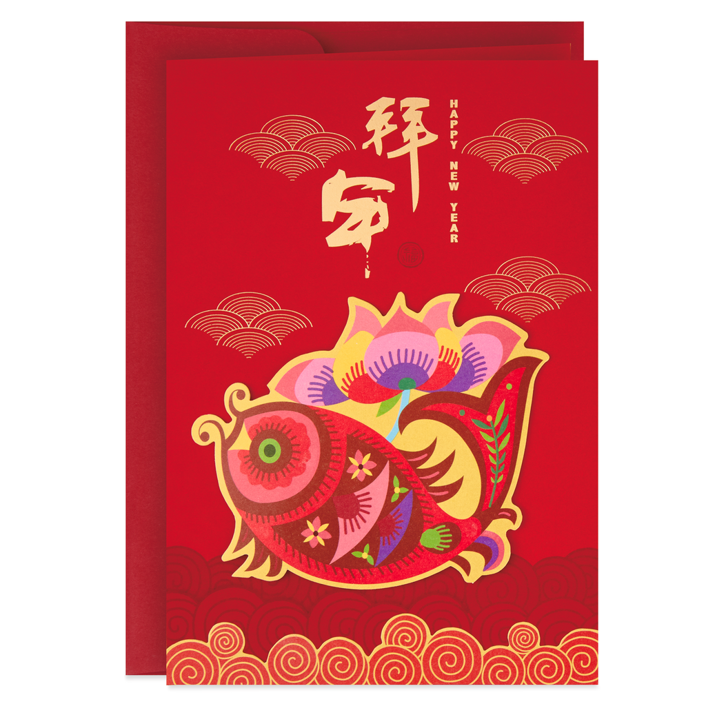 Fish And Lotus Flowers Chinese New Year Card Greeting Cards Hallmark