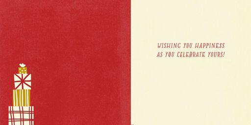I (Heart) Christmas Musical Christmas Card,