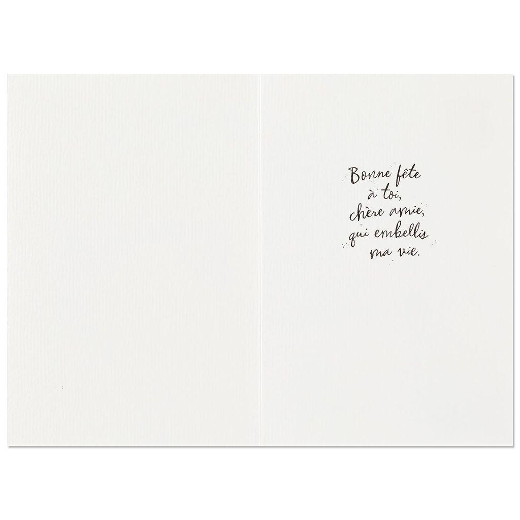 To My Dear Friend French Language Birthday Card