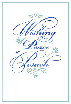 Wishing You Peace Passover Card