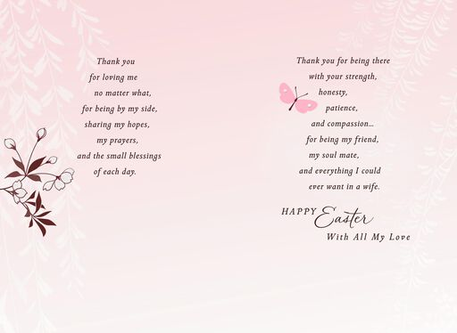 Easter cards gifts ornaments hallmark by my side easter card for wife negle Image collections