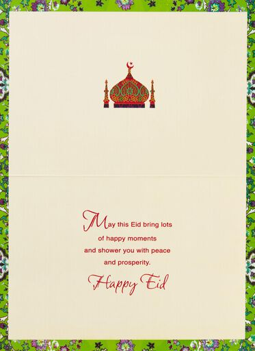 Mosque Eid al-Fitr Cards, Pack of 6,