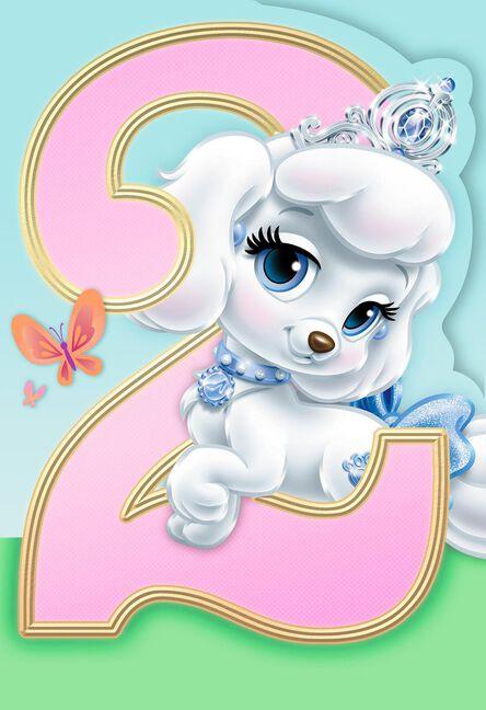 Palace Pets Pumpkin Musical 2nd Birthday Card