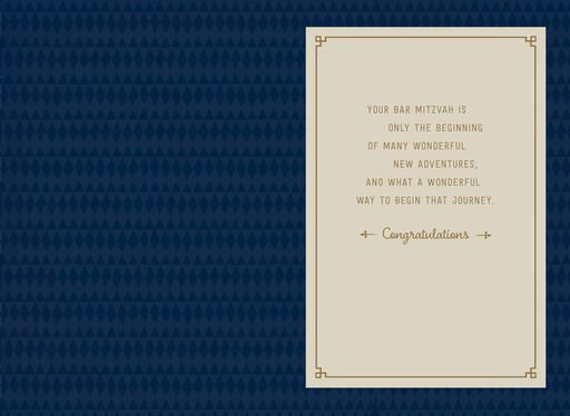 Start of a New Journey Bar Mitzvah Card,