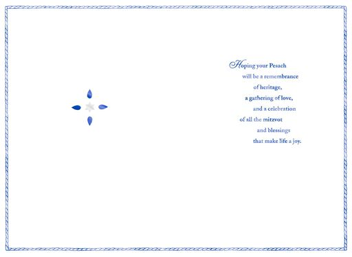 Ornamental Silver and Blue Star of David Passover Card,
