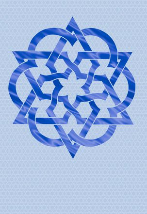 Star of David Blank Thinking of You Cards, Pack of 10