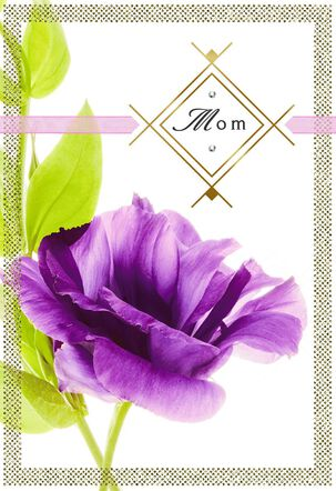 Purple Flower Thanks for Being You Mother's Day Card