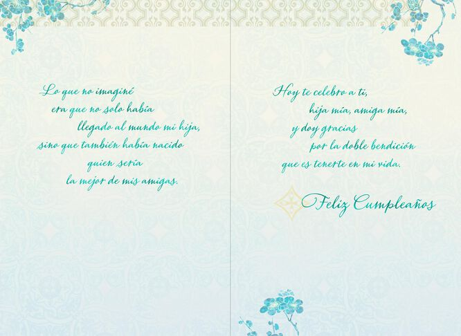 You are a blessing spanish language daughter birthday card you are a blessing spanish language daughter birthday card bookmarktalkfo Image collections