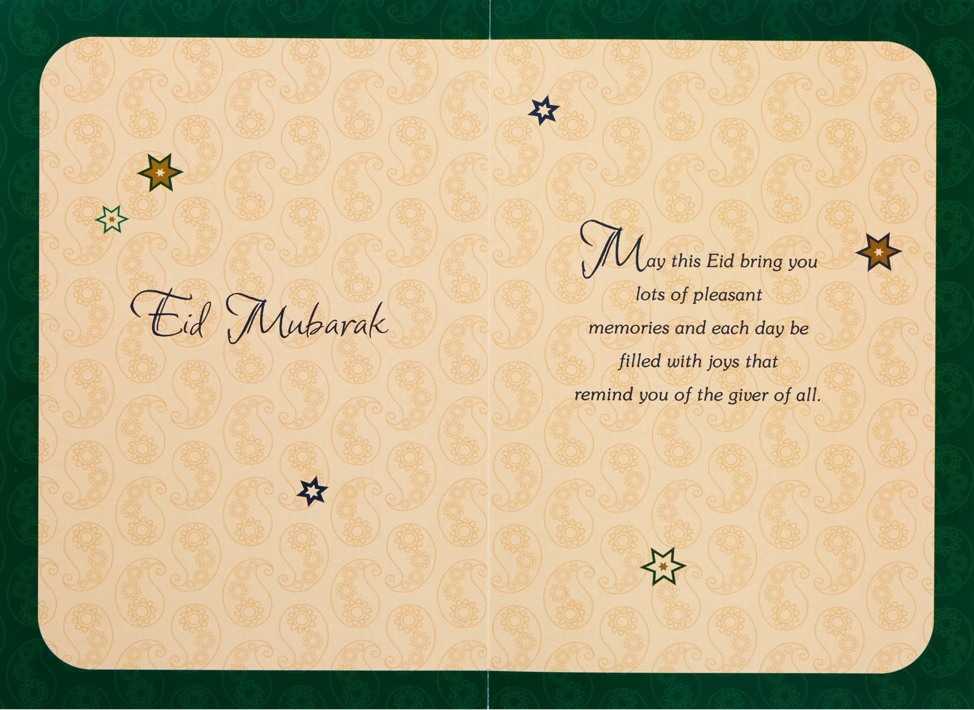 Amazing Formal Eid Al-Fitr Greeting - Paisley-and-Stars-Eid-alFitr-Card-root-499ETH1056_PV  Snapshot_492375 .jpg?sw\u003d512\u0026sh\u003d512\u0026sm\u003dfit