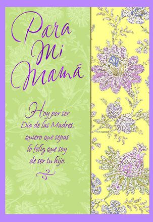 Happy to Be Your Son Spanish-Language Mother's Day Card