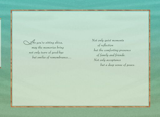 Flowers of Serenity Sympathy Card,