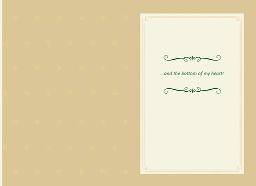 Comb and Scissors Christmas Card for Hairstylist,