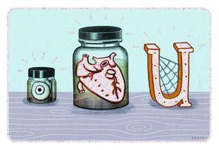 I Heart U Halloween Card,