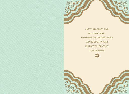 G'mar Chatimah Tovah Elegant Rosh Hashanah Card,