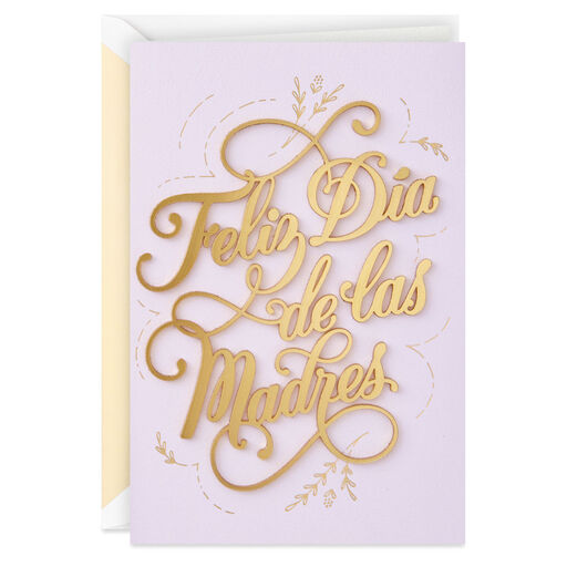 Bright and Happy Day Spanish-Language Money Holder Mother's