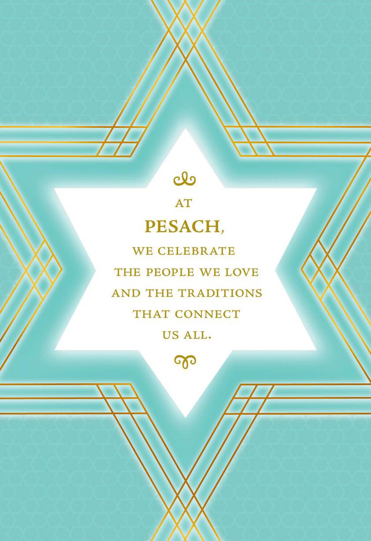 Star Of David Passover Card Greeting Cards Hallmark
