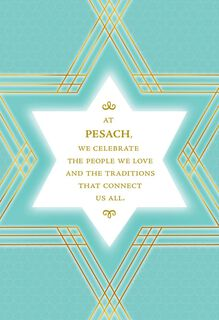 Star of David Passover Card,
