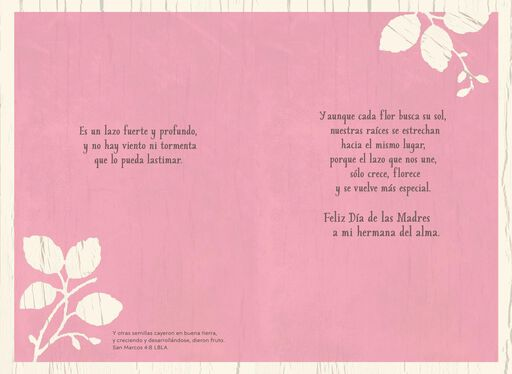 Sister Bond Religious Spanish-Language Mother's Day Card,