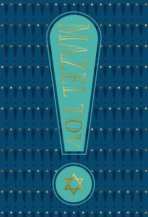 Mazel Tov Exclamation Point Bar/Bat Mitzvah Card