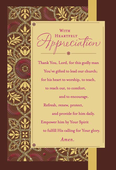 Flower Pattern With Prayer Pastor Appreciation Card Greeting Cards