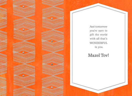 Orange Graphic Pattern Bar Mitzvah Card,