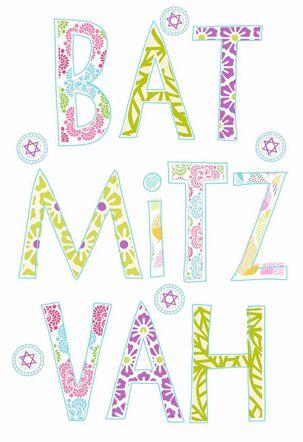 Flower Print Mazel Tov Bat Mitzvah Card