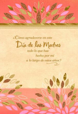 You're Always There Spanish-Language Mother's Day Card