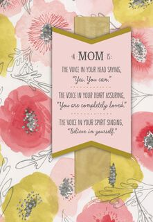 A Mom's Voice Mother's Day Card,