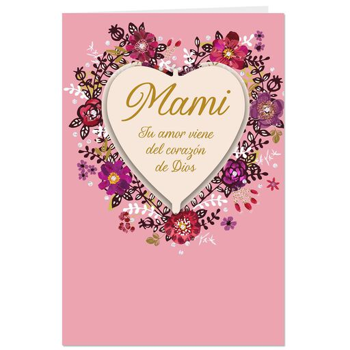 Love Is Wherever You Are Valentine S Day Card For Mother Greeting