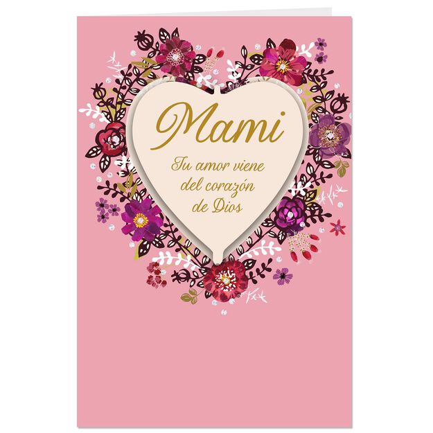 thank you spanish language valentines day card for mom - Valentines Day Card For Mom