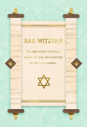 Torah Scroll Bar Mitzvah Card