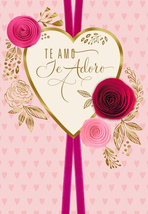 I Adore You Spanish-Language Valentine's Day Card for Her