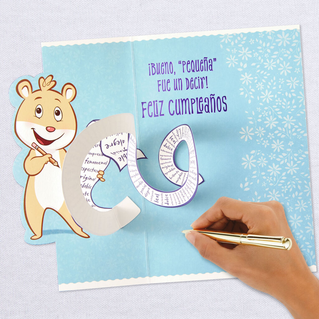 Your Best Qualities Spanish Language Funny Pop Up Birthday Card