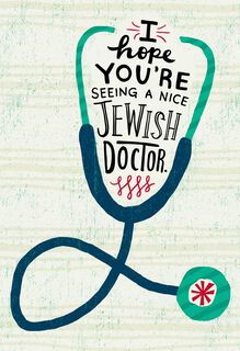 Nice Jewish Doctor Funny Get Well Card,