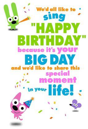 Birthday Card With Sound