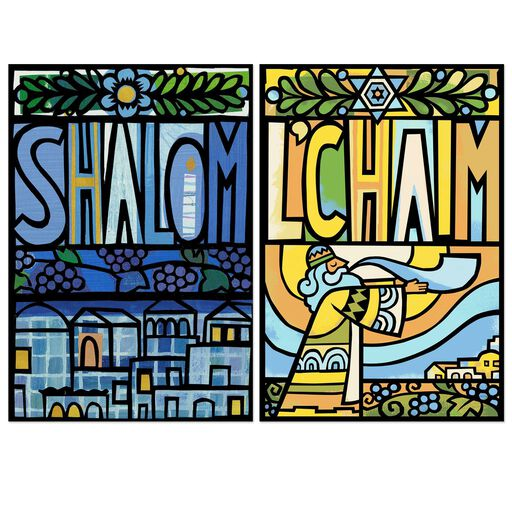 Tree of life jewish greeting cards gifts hallmark sweet joys rosh hashanah cards pack of 6 m4hsunfo