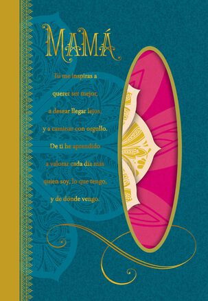You Inspire Me Spanish-Language Mother's Day Card With Pop-Up Flower