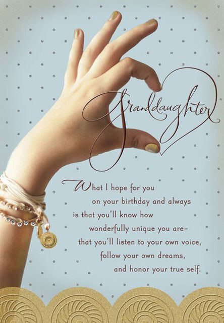 Follow Your Dreams Granddaughter Birthday Card Greeting Cards
