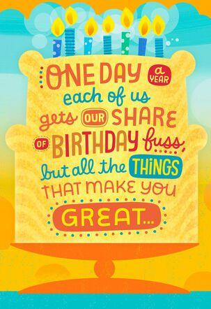 Pop-Up Honeycomb Cake Musical Birthday Card