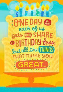 Pop-Up Honeycomb Cake Musical Birthday Card,