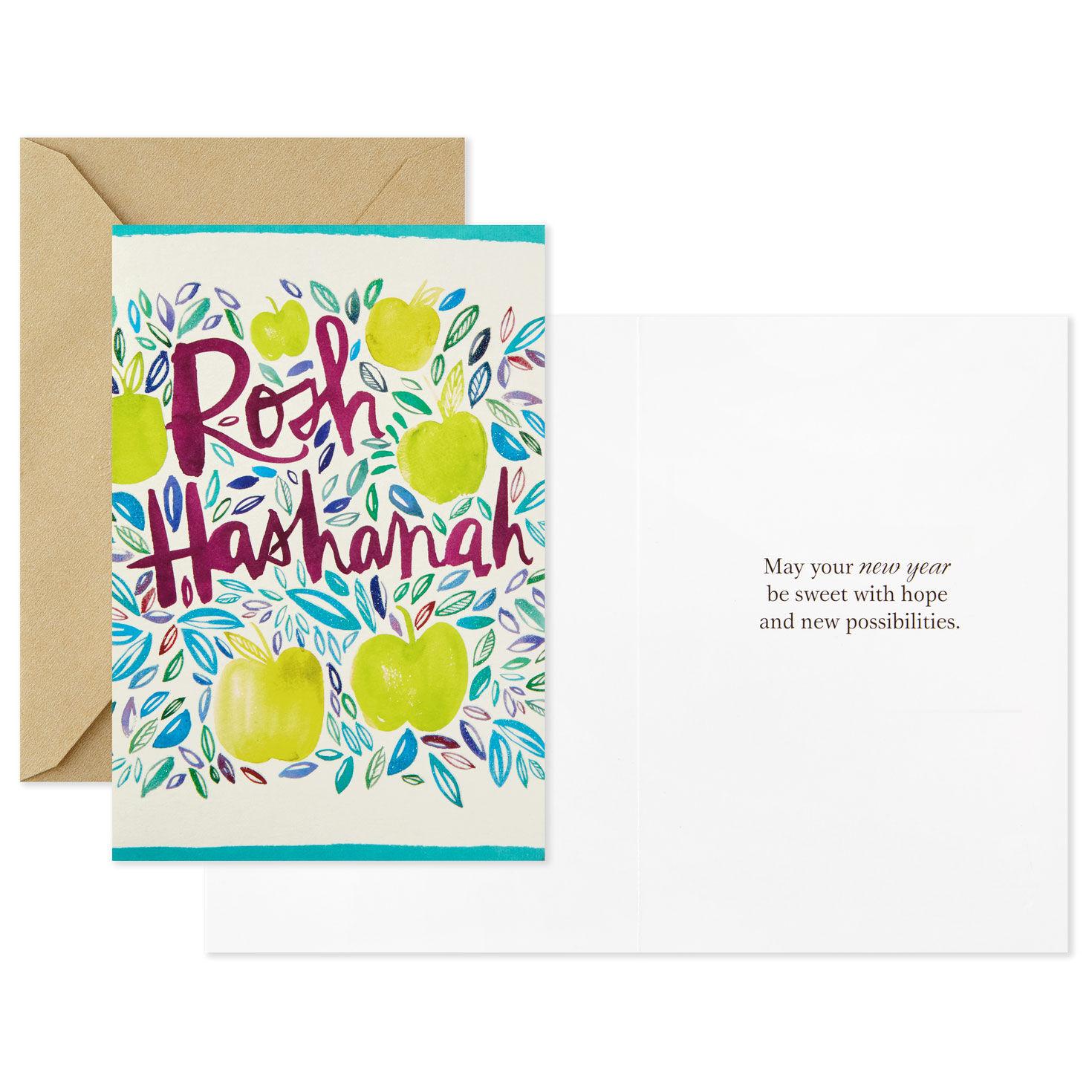 graphic regarding Rosh Hashanah Greeting Cards Printable referred to as Rosh Hashanah Jewish Fresh new Yr Hallmark