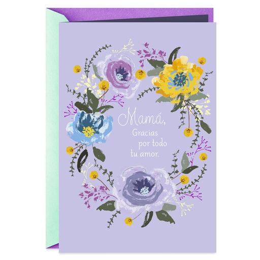 Always There Musical Spanish Language Mothers Day Card