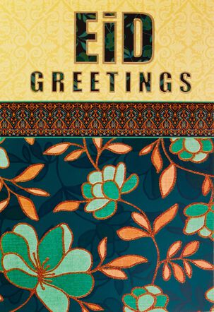 Bright and Beautiful Eid al-Fitr Card