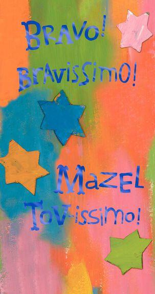 Bravo! Bat Mitzvah Congratulations Money Holder Card
